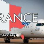 Авиакомпания «ИрАэро» открывает рейс Иркутск—Улан-Удэ—Хабаровск