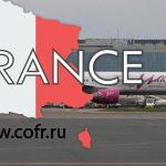 Авиакомпания «ВИМ-авиа» в летнем расписании откроет новые рейсы на Дальний Восток