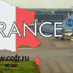 """Авиакомпания """"Владивосток Авиа"""" получила дополнительные частоты на маршруте Хабаровск—Харбин"""