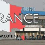 Пассажиропоток аэропорта Емельяново возрос на 13%