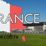 Пассажиропоток аэропорта Хабаровска возрос на 11,12%