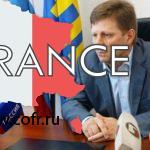 Фургал: триминистерства полностью сократят вправительстве Хабаровского края