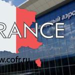 Пассажиропоток аэропорта Владивостока увеличился на 14%