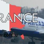 Авиакомпания «Трансаэро» полетит на китайский курорт Санья из Хабаровска и Владивостока