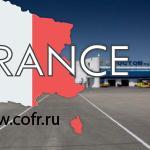 За полгода пассажиропоток российских аэропортов вырос на 19%