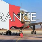 «Россия» анонсировала перевод части рейсов из Внуково в Шереметьево