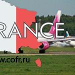 """Авиакомпания """"ВИМ-авиа"""" в летнем расписании увеличит долю регулярных перевозок"""